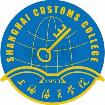 上海海关学院 logo校徽标志png图片素材