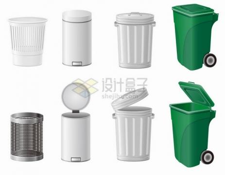 8款家用垃圾桶字纸篓等垃圾分类处理png图片素材