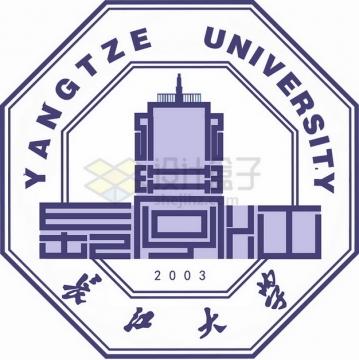 长江大学 logo校徽标志png图片素材