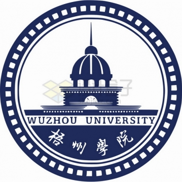 梧州学院 logo校徽标志png图片素材