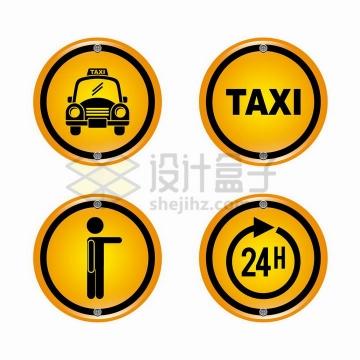 4款出租车橙色标志牌png图片免抠矢量素材