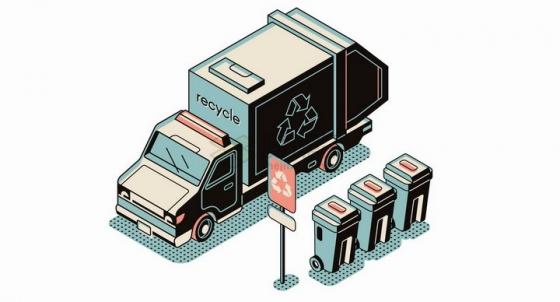 2.5D风格垃圾车垃圾分类手抄报插画png图片素材