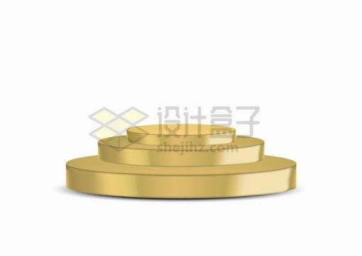 三层金色金属光泽圆形台阶展台png图片素材