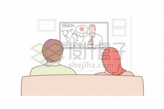 情侣夫妻坐在沙发上看电视看新闻手绘插画651784png矢量图片素材