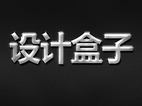 灰白色光泽3D立体字体文字样机图片设计模板素材