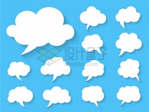 各种白色卡通云朵对话框文本框png图片素材