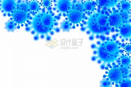 蓝色的新型冠状病毒装饰背景图png图片免抠矢量素材