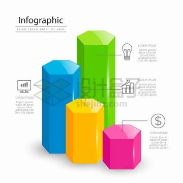 糖果色立体六边形柱子PPT信息图表png图片免抠矢量素材