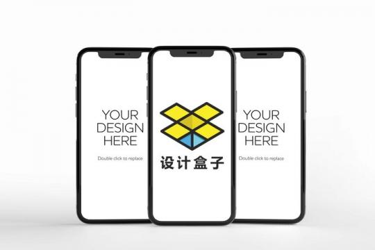 3款竖立放在一起的苹果iPhone智能手机屏幕展示样机图片设计模板素材