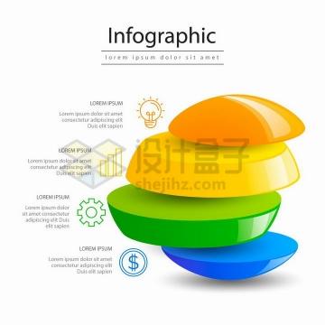 糖果色切片的彩色圆球PPT信息图表png图片免抠矢量素材