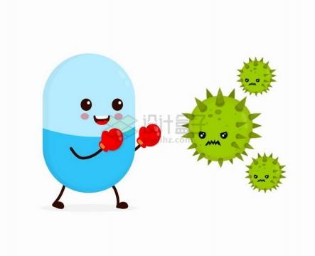 卡通药丸拳打绿色病毒png图片免抠矢量素材