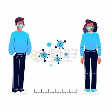蓝色卡通人群保持社交距离预防新型冠状病毒png图片免抠矢量素材