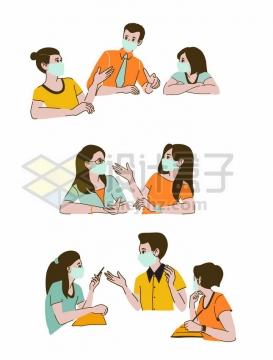 3组正在交谈的戴口罩年轻人预防新冠病毒肺炎手绘插画png图片免抠矢量素材