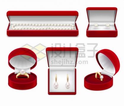 各种珍珠项链戒指耳环红色珠宝盒png图片素材
