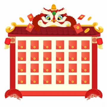 舞狮子抢红包新年春节红包墙763159AI矢量图片素材