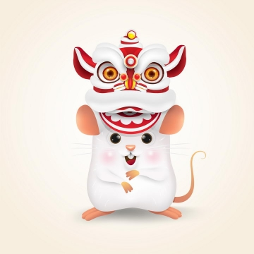 可爱的卡通小老鼠小白鼠舞狮子鼠年快乐图片免抠矢量图素材