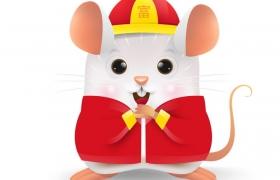 给你拜年的卡通小老鼠鼠年快乐图片免抠矢量图素材