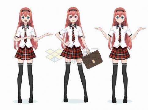 大长腿红头发格子裙学生装动漫日式漫画卡通美少女png图片免抠矢量素材