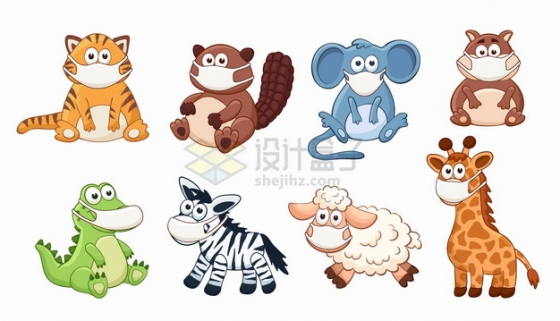 戴口罩的卡通老虎小浣熊老鼠鳄鱼斑马绵羊长颈鹿png图片素材