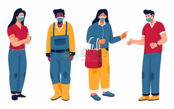 戴口罩的4个年轻人预防新型冠状病毒png图片免抠矢量素材