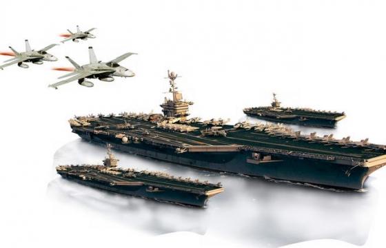 美国海军航空母舰战斗群图片免抠素材