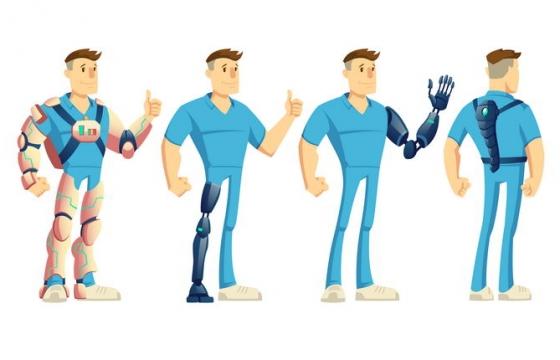 科幻卡通人体外骨骼图片免抠素材
