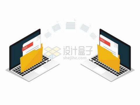 两台电脑间的数据传输示意图png图片免抠矢量素材