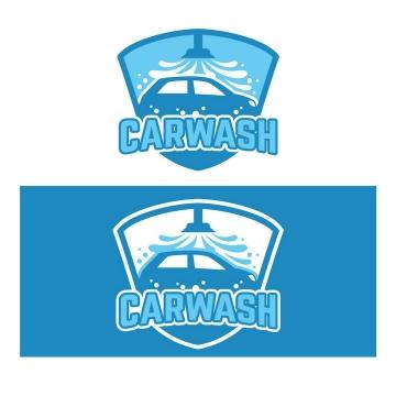 蓝白色汽车洗车店logo设计方案png图片免抠矢量素材