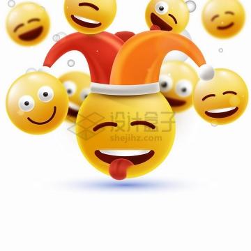 戴着帽子的愚人节黄色表情包笑脸头像png图片免抠矢量素材