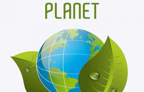 绿叶装饰的蓝色地球节能环保图片免扣素材