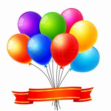 彩色气球和红色丝带装饰png图片免抠矢量素材
