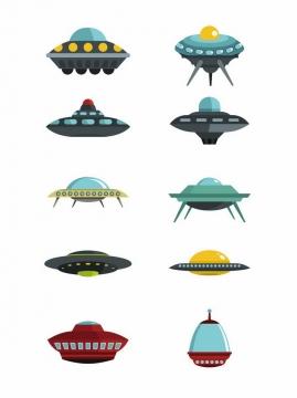 10款卡通不明飞行物UFO png图片免抠ai矢量素材