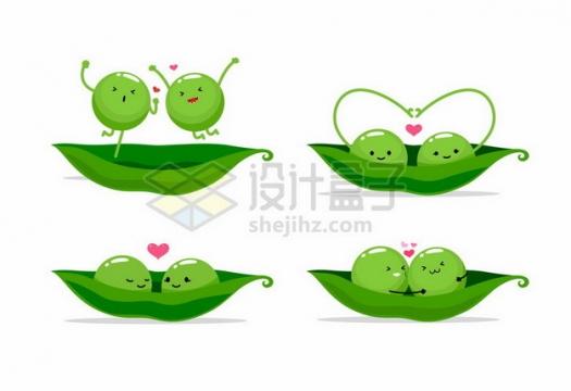 4款可爱的卡通豌豆绿豆毛豆等青豆子588358png图片素材