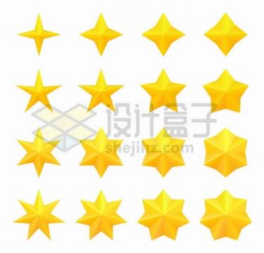 16款立体金黄色五角星形状png图片素材