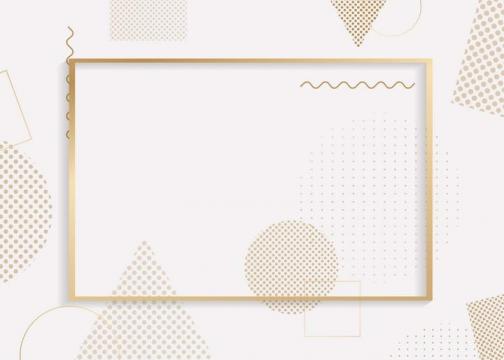 孟菲斯风格的横版金色图案文本框边框图片免抠素材