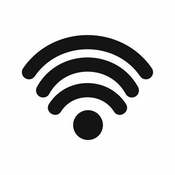 黑色的wifi信号图标图案png图片免抠ai矢量素材