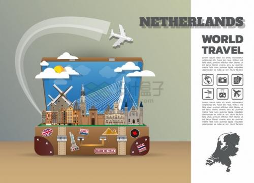 复古旅行箱中的荷兰旅游景点插画png图片免抠矢量素材