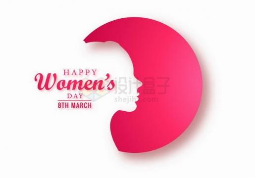 红色圆形女性侧脸剪影图案三八妇女节png图片免抠矢量素材