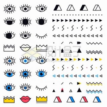 孟菲斯风格眼睛嘴唇三角形线条图案png图片素材
