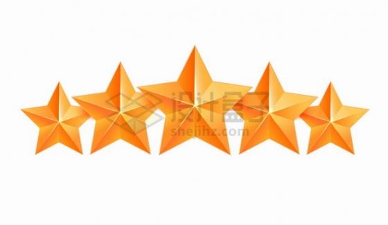 金黄色的五角星评分五星好评png图片素材