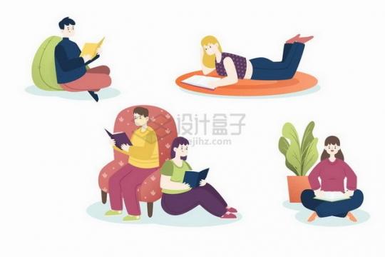 4款或坐着或趴着认真看书的卡通年轻人png图片免抠矢量素材