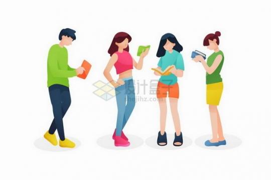 扁平插画风格4个看书的年轻男女png图片免抠矢量素材