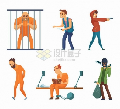 6款被关押的犯罪分子正在犯罪的人png图片免抠矢量素材