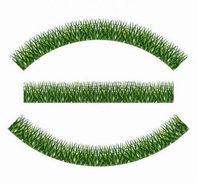 3款弯曲弧形的青草地装饰png图片免抠矢量素材