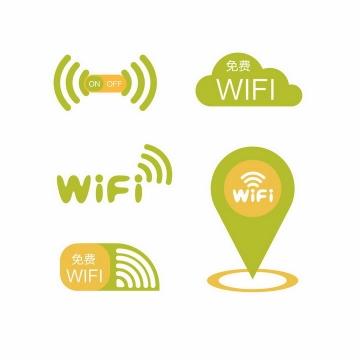 5款绿色橙色的免费wifi标志png图片免抠ai矢量素材