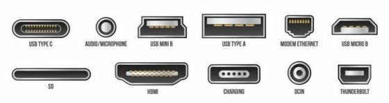 Type-C/USB/HDMI等电脑数据接口png图片免抠eps矢量素材