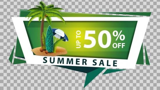 夏日旅游促销标题框免扣图片素材