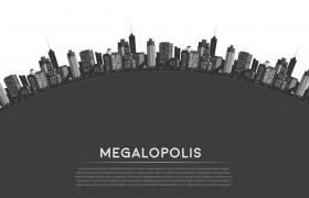 弧形上的城市建筑天际线装饰图片免抠矢量图素材