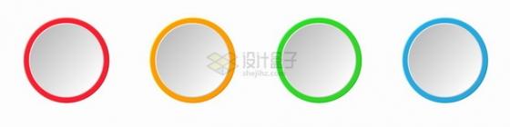 4款彩色渐变色边框的圆形文本框标题框形状png图片素材