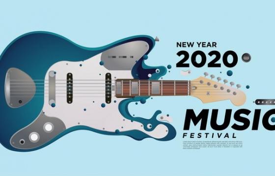 创意抽象风格深蓝色吉他音乐会配图图片免抠矢量素材